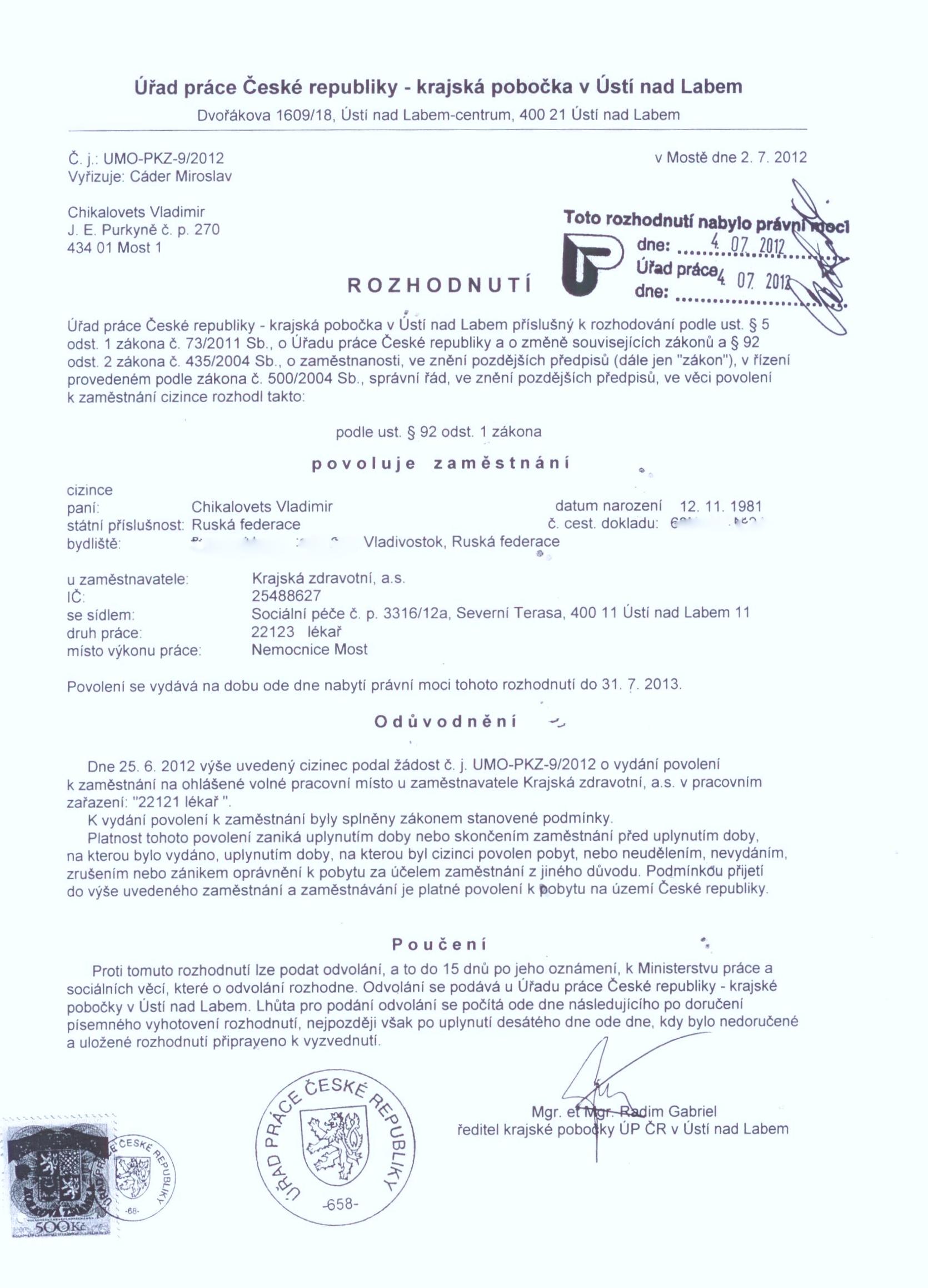 Первые шаги в Чехии молодого врача из России Медстуденты cz Пару